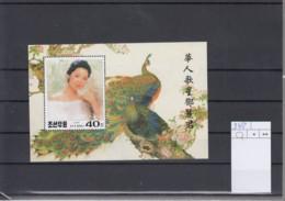 Korea Nord Michel Cat.No. Mnh/** Sheet 342 - Corée Du Nord