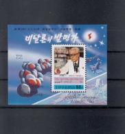 Korea Nord Michel Cat.No. Mnh/** Sheet 395 - Corée Du Nord