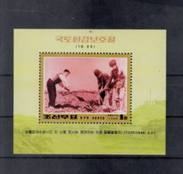 Korea Nord Michel Cat.No. Mnh/** Sheet 410 - Corée Du Nord