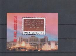 Korea Nord Michel Cat.No. Mnh/** Sheet 415 - Corée Du Nord