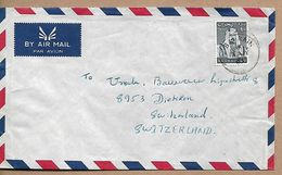 BAHRAIN 1963 Cover Sent To Suisse 1 Stamp COVER USED - Bahreïn (1965-...)