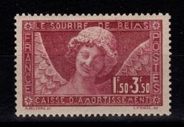 YV 256 N* Sourire De Reims Cote 100 Euros - Nuevos