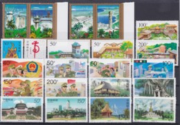 CHINA 1998, NICE LOT (I), Mint Never Hinged - 1949 - ... Volksrepublik