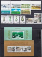 CHINA 1998, NICE LOT (III), Mint Never Hinged - 1949 - ... Volksrepublik