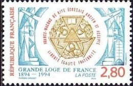 FRANCE TIMBRE NEUF SANS CHARNIERE  YVERT N° 2912 - France