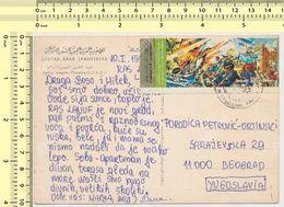 LIBYA LIBIA - 1989 20 Anniversery 1 September Revolution STAMP Leptis Magna  Old Postcard - Libya