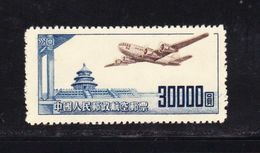 CHINA-STAMPS-1951-UNUSED-SEE-SCAN-MNH** - Neufs
