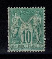 Sage Type I - YV 65 Oblitere Pas Aminci , Petit Pli D'angle Cote 25 Euros - 1876-1878 Sage (Type I)