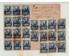 MARCOPHILIE RUSSIE - CàD DU 18/7/1922 - AVEC 23 TP N°158 POUR LA BELGIQUE - Brieven En Documenten