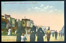 Cpa Du Liban Beyrouth Femmes Musulmanes En Promenade   AVR20-88 - Lebanon