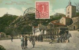 MONTENEGRO CETTINJE MONASTERE - Montenegro