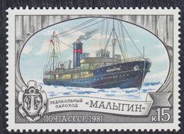 "Russia USSR 1981 Icebreaker ""Malygin"", MNH (**) Michel 5092 - 1923-1991 URSS"