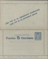 Entier Carte-lettre Annonce Neuve TSC Timbrée Sur Commande 15ct Sage Bleu Vendu 5ct Publicité Soie Cigarette Rhum Vin - Postal Stamped Stationery