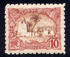 CÔTE DES SOMALIS - 41* -  MOSQUÉE DE TADJOURAH - Costa Francese Dei Somali (1894-1967)