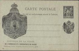 Entier Sage 10ct Noir Commémoratif Souvenir De La Visite De L'Empereur Et L'Impératrice De Russie Cherbourg Paris ... - Postal Stamped Stationery