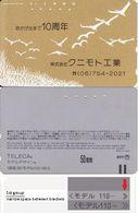 87/ Japan; Model Design - 1st Group, Design: 110-161, Reverse 1 - Japan