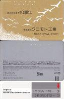 88/ Japan; Model Design - 1st Group, Design: 110-161, Reverse 2 - Japan