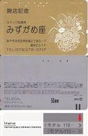 90/ Japan; Model Design - 1st Group, Design: 110-162 - Japan