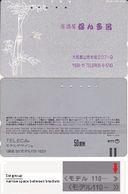 91/ Japan; Model Design - 1st Group, Design: 110-163 - Japan