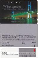 95/ Japan; Model Design - 1st Group, Design: 110-169 - Japan