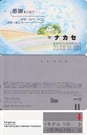 96/ Japan; Model Design - 1st Group, Design: 110-170 - Japan