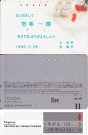 97/ Japan; Model Design - 1st Group, Design: 110-171 - Japan