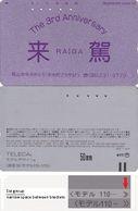 98/ Japan; Model Design - 1st Group, Design: 110-173 - Japan