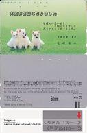 100/ Japan; Model Design - 1st Group, Design: 110-179 - Japan
