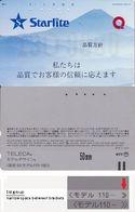 101/ Japan; Model Design - 1st Group, Design: 110-185 - Japan