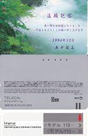 102/ Japan; Model Design - 1st Group, Design: 110-187, Reverse 1 - Japan