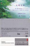 103/ Japan; Model Design - 1st Group, Design: 110-187, Reverse 2 - Japan