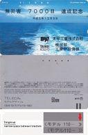104/ Japan; Model Design - 1st Group, Design: 110-188 - Japan