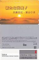 108/ Japan; Model Design - 1st Group, Design: 110-200 - Japan