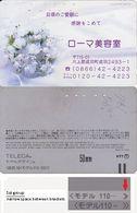 111/ Japan; Model Design - 1st Group, Design: 110-202, Reverse 1 - Japan