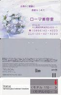 112/ Japan; Model Design - 1st Group, Design: 110-202, Reverse 2 - Japan