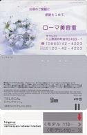 113/ Japan; Model Design - 1st Group, Design: 110-202, Reverse 3 - Japan