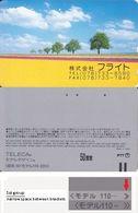 116/ Japan; Model Design - 1st Group, Design: 110-220 - Japan