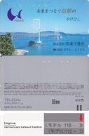 117/ Japan; Model Design - 1st Group, Design: 110-221 - Japan