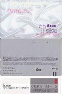 119/ Japan; Model Design - 1st Group, Design: 110-223, Reverse 1 - Japan