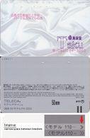 120/ Japan; Model Design - 1st Group, Design: 110-223, Reverse 2 - Japan