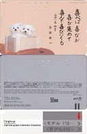 121/ Japan; Model Design - 1st Group, Design: 110-224 - Japan