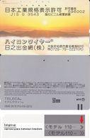 125/ Japan; Model Design - 1st Group, Design: 110-227, Reverse 1 - Japan