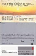 126/ Japan; Model Design - 1st Group, Design: 110-227, Reverse 2 - Japan