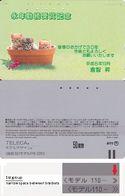 128/ Japan; Model Design - 1st Group, Design: 110-229 - Japan