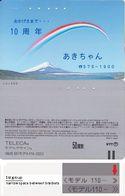 130/ Japan; Model Design - 1st Group, Design: 110-232 - Japan