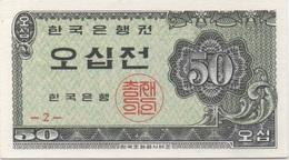 Corée Du Sud : 50 Jeon 1962 UNC - Korea, South