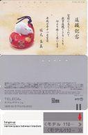 131/ Japan; Model Design - 1st Group, Design: 110-610 - Japan