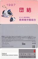 132/ Japan; Model Design - 1st Group, Design: 110-630 - Japan