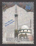 Macedonia 2020 Bayram Religion Islam Architecture, MNH - Macédoine