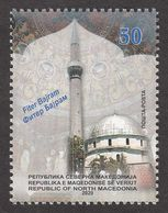 Macedonia 2020 Bayram Religion Islam Architecture, MNH - Islam